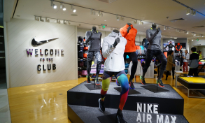 A store of retailer Nike